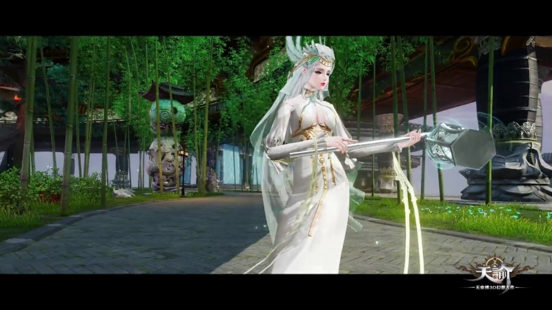 Revelation Online 天谕 - Lamp Forest Spirit Fashion