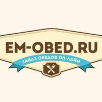 Доставка обедов в офисы Em-obed.ru в Челябинске