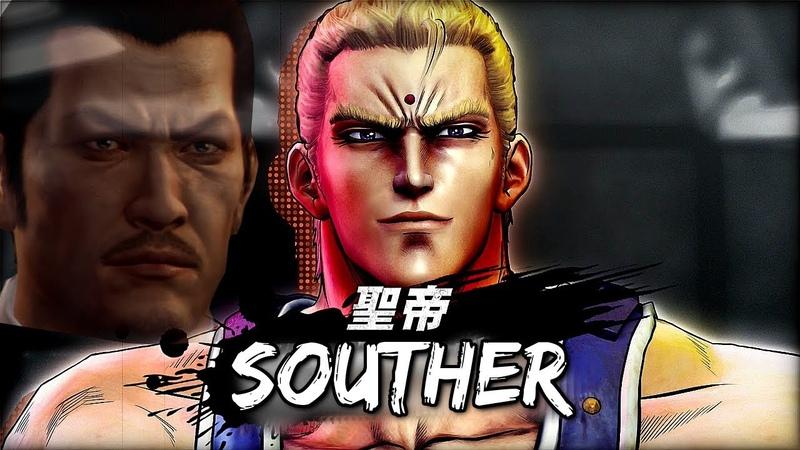 Hokuto Ga Gotoku (北斗が如く) - Boss Battles 8 - Souther (EX-HARD)