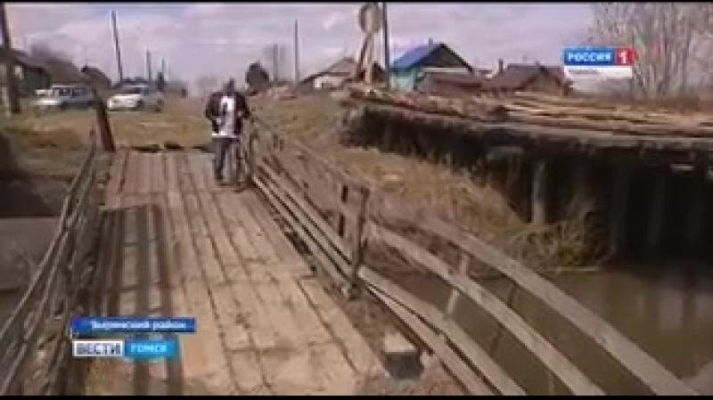 В селе Богословка Зырянского района Томской области жители не могут хоронить умерших - ведущий к кладбищу мост (построенный всег
