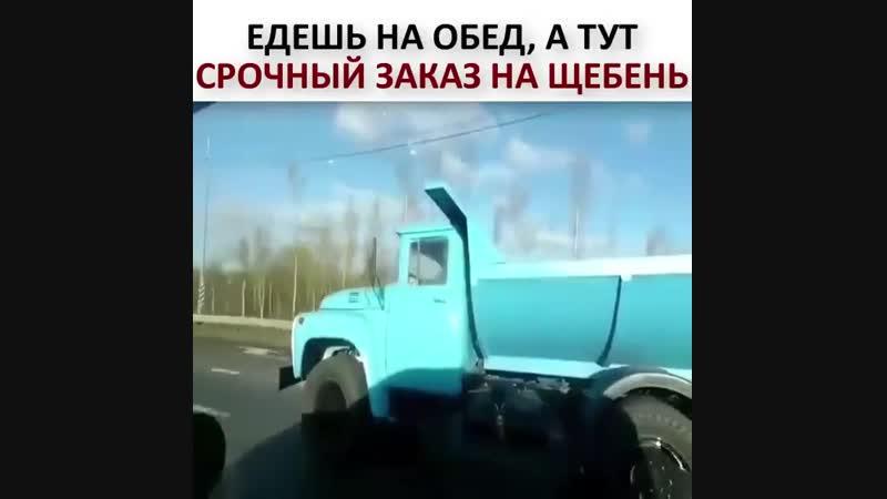 Самый быстрый ЗИЛ cfvsq ,scnhsq pbk