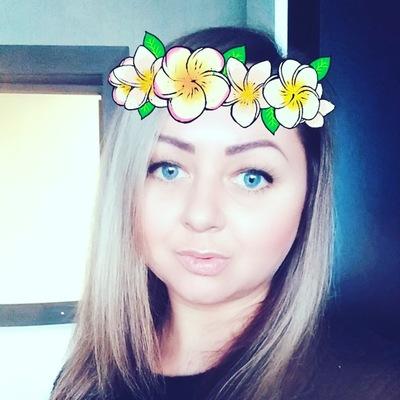 Екатерина Авраменко