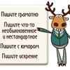 Подслушано Советский Район,Казань
