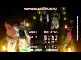 Nurarihyon no Mago Sennen Makyou (OP 2) - The Love Song (English &amp Indo Sub)