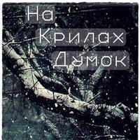 realnist_ua