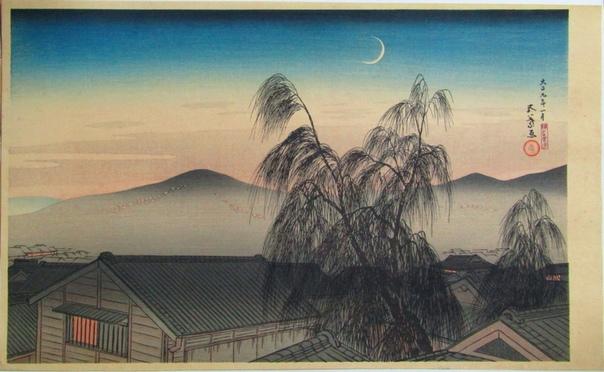 Hashiguchi Goyō, Хасигути Гоё ( 21 декабря 1880-1921) японский художник направления син-ханги. Он учился традиционной живописи Кано у своего отца, позже отправился в Токио, назвал себя Гоё и