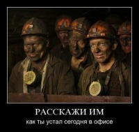 Вадим Хороший, 6 мая 1987, Ростов-на-Дону, id73238617