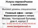 юридическая консультация кутузовский