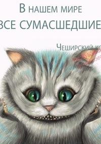 Анна Крамор, 10 мая , Ярославль, id90068600