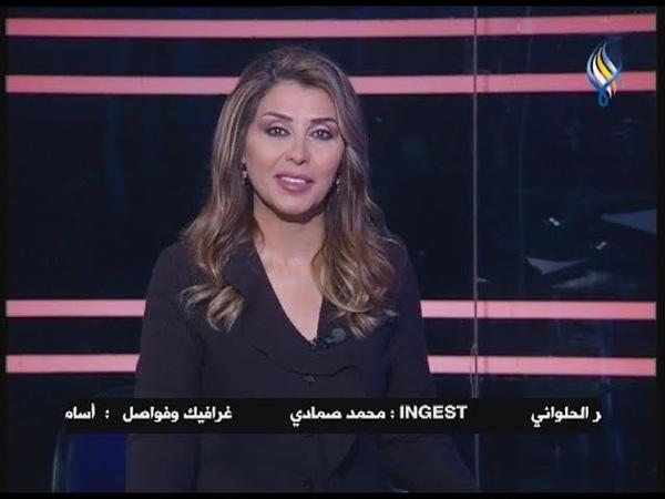 قناة سما الفضائية نبض الشرق 18 03 2019