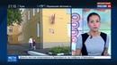 Новости на Россия 24 Поборы в школе можно ли учесть интересы всех сторон