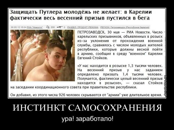 В Днепропетровске проводят фестиваль в поддержку украинской армии: собирают на тепловизор для военнослужащих - Цензор.НЕТ 3772