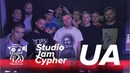 Studio Jam Cypher 6 UA Edition (Ціна Ритму, До PVNCH, Тулим, Центра, НКНКТ, Smuff Tha Quiz)