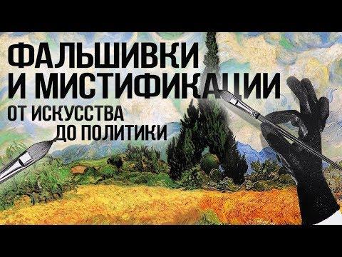 Александр Мосякин. Ограбленная Россия: судьба бесценных сокровищ