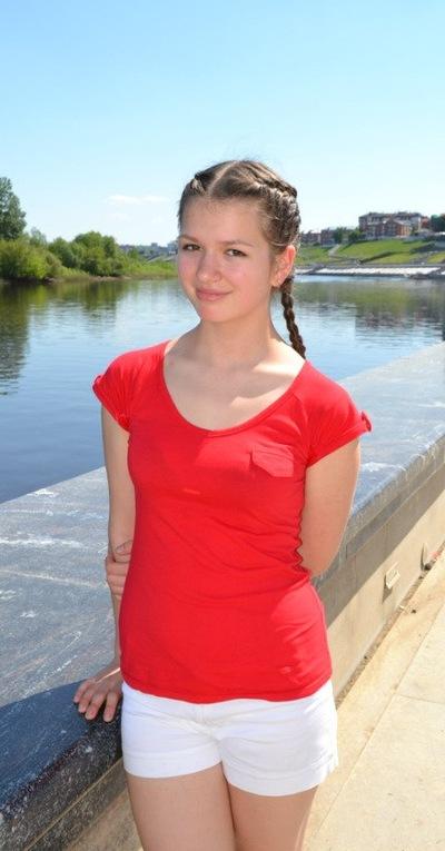 Валерия Кривощекова, 20 августа 1999, Ялуторовск, id151189437
