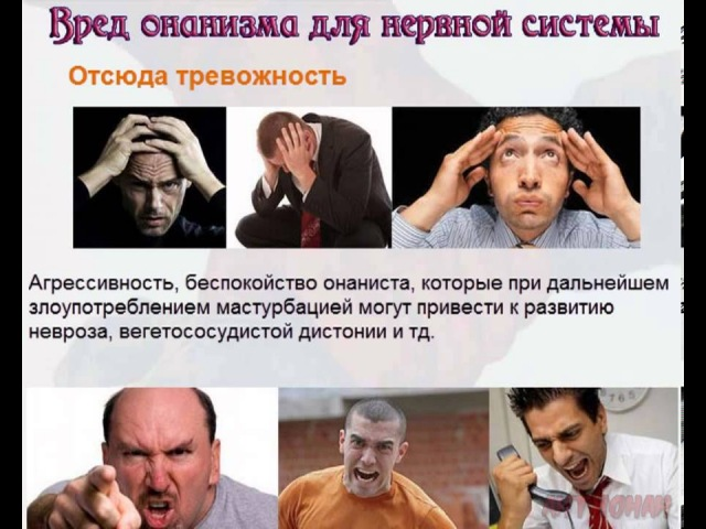 muzhskoy-videochat-dlya-seksa