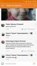 Елена Танрывердиева фото #39