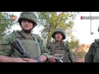 Украина пытается нивелировать Минск.