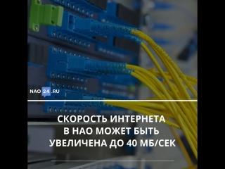 Главные новости Ненецкого округа за неделю 20.07.2018