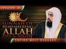 Sunnah Of Remembering Allah Day Night ᴴᴰ ┇ SunnahRevival ┇ by Sheikh Muiz Bukhary ┇ TDR ┇