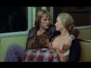 «Вальсирующие» |1974| Режиссер: Бертран Блие | драма, комедия
