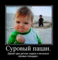 Руслан Приходько, 6 мая 1982, Киев, id9677978