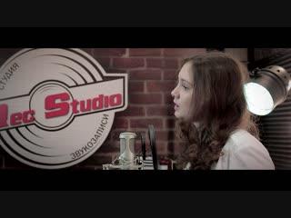 Дарья Федорова - Месяц май | Rec Studio | beckstage video
