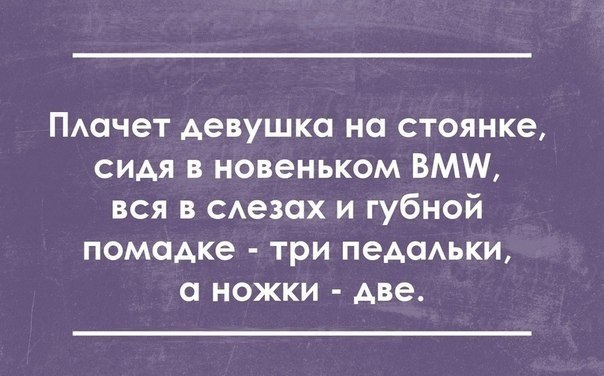 https://pp.vk.me/c614618/v614618038/e387/yoFLxmxlZFE.jpg