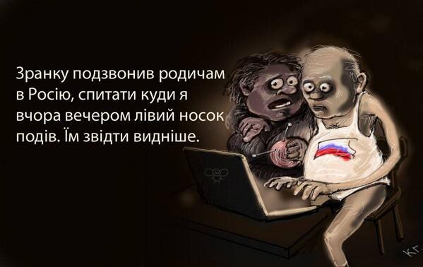 Террористы ограбили местное издание и похитили журналиста в Луганске, - МВД - Цензор.НЕТ 3825