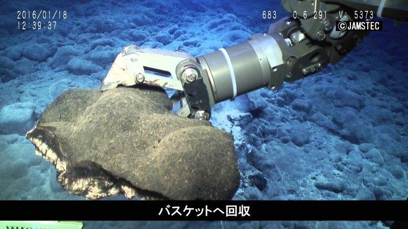 無人探査機「かいこうMk-IV」によるコバルトリッチクラスト大水深調査の