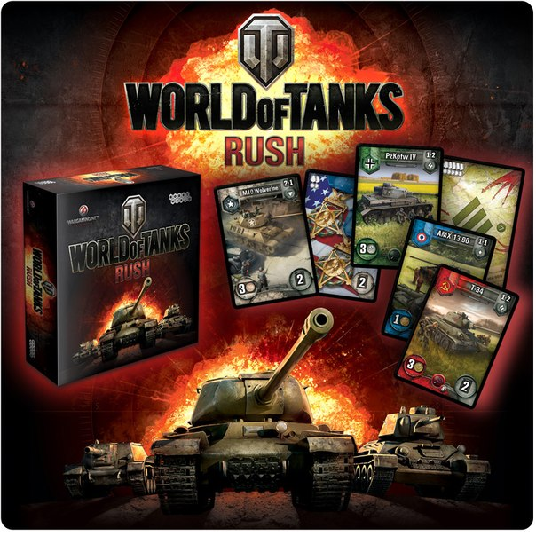 Поставить оленеметр на world of tanks