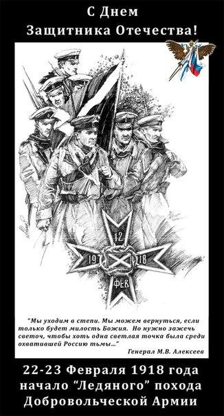 С Днем Защитника Отечества! J9Wzn175Wzk