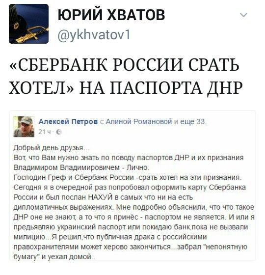 После обстрела боевиков работа Донецкой фильтровальной станции снова остановлена, - пресс-центр штаба АТО - Цензор.НЕТ 5625