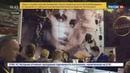 Новости на Россия 24 В Москве на ВДНХ украли бриллианты стоимостью почти 60 миллионов рублей