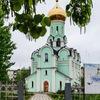 Покровский приход города Новодвинска