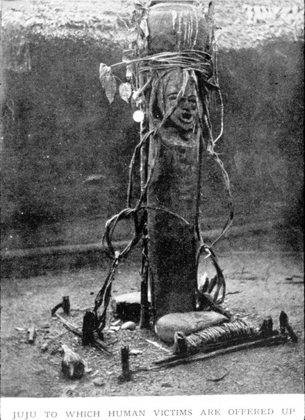 Фотография нигерийского языческого идола по имени Або Абом (Abo Abom