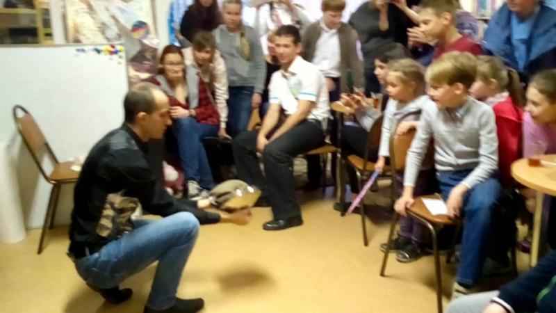Фокус с... - библиосумерки2018 - Детский БИЦ им. Королёва