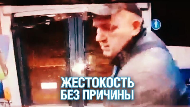 Мужчина забил терминалом кондуктора и травмировал пассажира в Раменском - Подмосковье 2018 г.