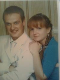 Светлана Бузник, 6 августа 1979, Ильичевск, id158817448