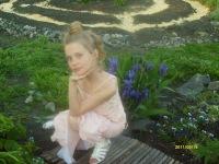 Лера Куриленко, 19 февраля 1998, Уфа, id182762889