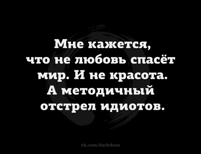 https://pp.userapi.com/c834204/v834204574/1222da/qpfHqHIMqAY.jpg