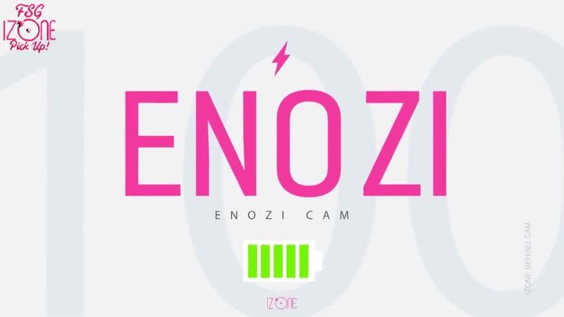 [FSG Pick Up!] ENOZI Cam EP.13 (рус. саб.)