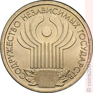 Нумизматов в г оренбурге липецкие цены на монеты