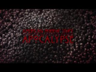 Американская история ужасов: апокалипсис   тизер   hourglass
