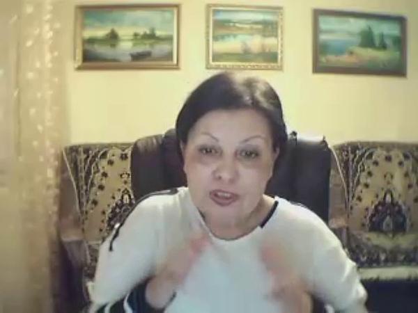 Юнгианская сказкотерапия. Внутренние конфликты личности.(психологи on-line)