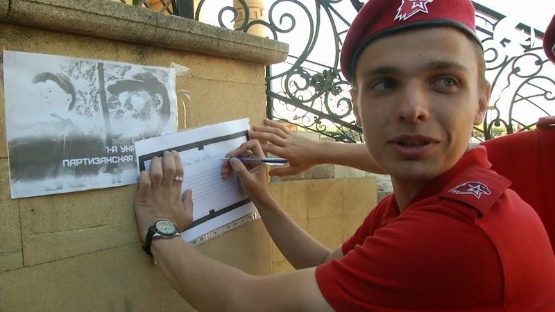 Астраханские школьники и студенты стали партизанами