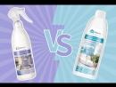 Что выбрать: спрей-антиналет или универсальное средство для ванной? В каталоге Faberlic новинка – спрей-антиналет. Борется с м