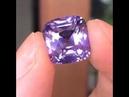 Natural Spinel Violet 10,78 карата