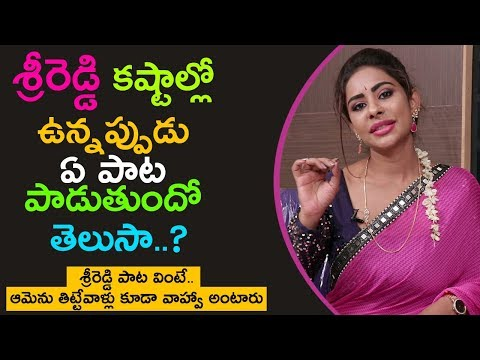 WOW.. Sri Reddy Sing a Song Exclusive Interview | Myra Media
