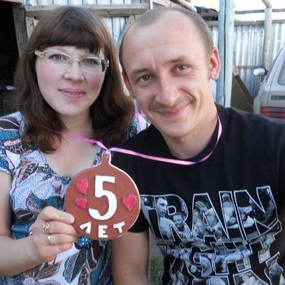 Екатерина Сомова, 28 сентября 1988, Омск, id165428677